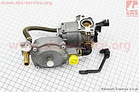 Газовый карбюратор LPG (пропан-бутан) для генераторов 1,6-3кВт (механизм рычажный) с переключателем и краном слива для бензинового генератора