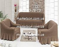 Комплект универсальных, натяжных чехлов на диван и 2 кресла