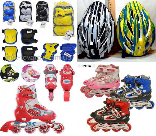 Ролики, защита, шлемы