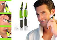 Удаляем лишние волосы и моделируем брови! триммер, led-подсветка, настройка длины, питание 1*ааа