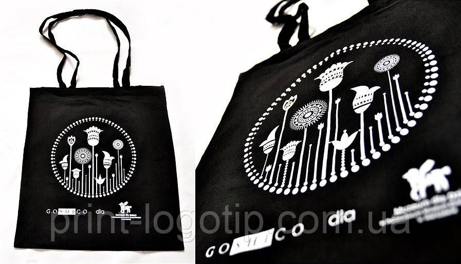 Сумки  с логотипом, эко сумки для покупок