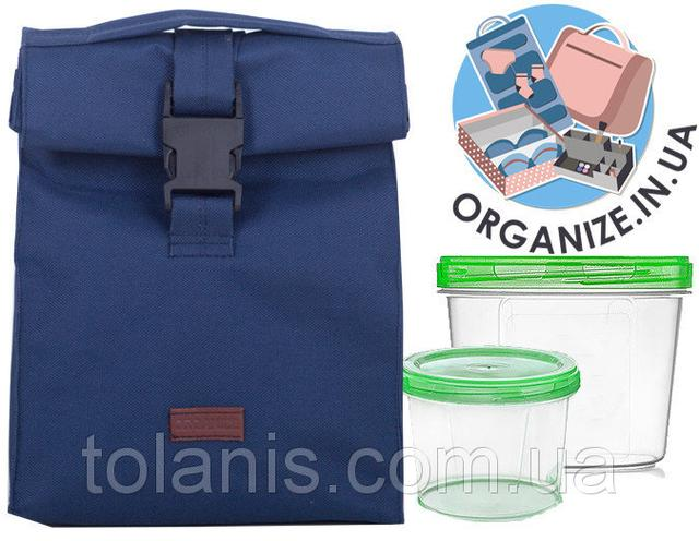 Ланчбеги - сумки для обеда
