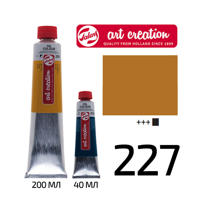 Фарба олійна Royal Talens ArtCreation (227) 200мл охра жовта (8712079330941)