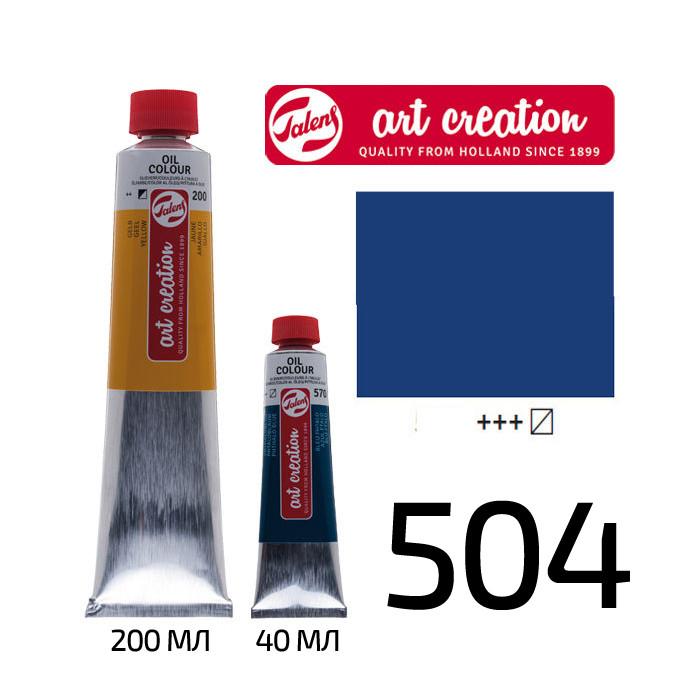Краска масляная Royal Talens ArtCreation (504) 200мл ультрамарин (8712079331054)
