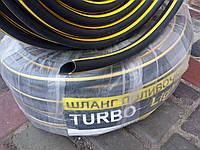 """Шланг поливочный Turbo Light облегчённый (50 м, ø 3/4"""")"""