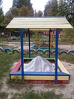Песочница с крышей для детской площадки