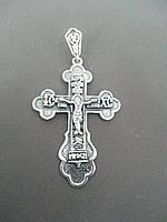 Большой Серебряный Крест Арт. Кр 126