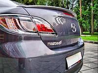 Спойлер Мазда 6 на багажник (2008 - 2012)