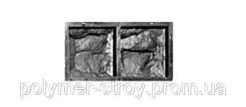 Формы для тротуарной плитки Рваный камень №6