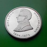 OvP 114 Михайло Максимович 2004