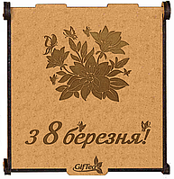 """Оригинальный подарок на 8 марта. Подарочный набор чая """"З 8 березня"""" (Квіти)"""