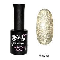 Гель-лак BEAUTY CHOICE «Diamond» GBS-33, 10ml