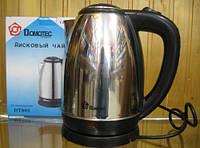 Дисковый чайник Domotec DT-805 DJV /00-11