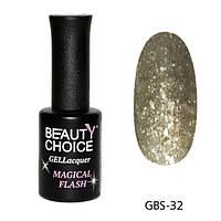 Гель-лак BEAUTY CHOICE «Diamond» GBS-32, 10ml
