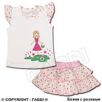 Детский костюм для девочки *Цветочница* р.68,80