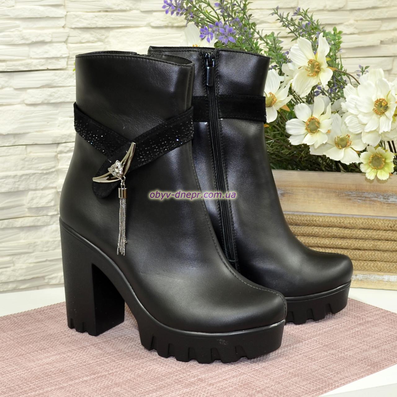 Ботинки женские кожаные тракторной подошве. Демисезон