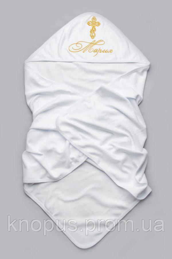 Именная крыжма для крещения 100% хлопок (интерлок), вышивка имени золотом/серебром,  Модный карапуз