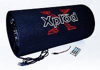 Активный сабвуфер бочка 500 ват НЧ динамик колонка для дома автоакустика Bluetooth USB автомобильный