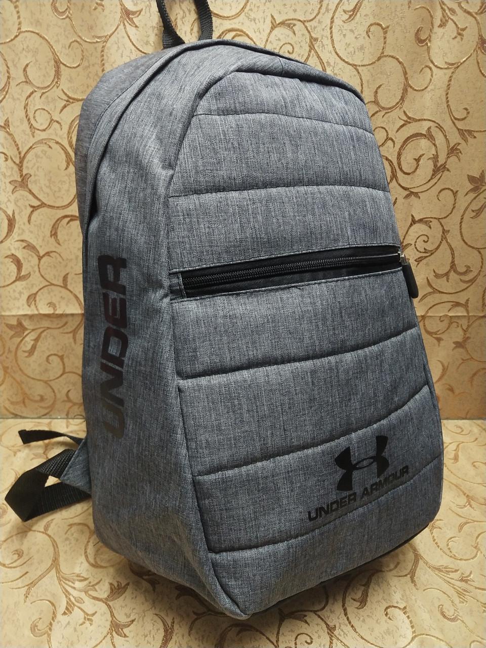 Рюкзак UNDER ARMOUR мессенджер 300D спорт спортивный городской стильный только опт