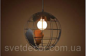 """Люстра LOFT """"Глобус"""" шар черная"""