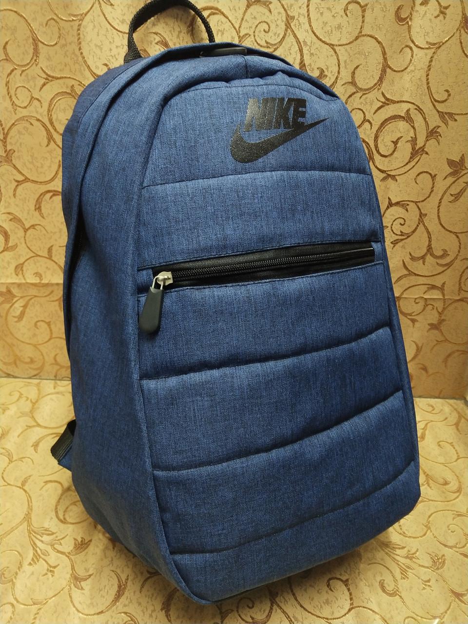 Рюкзак NIKE мессенджер 300D спорт спортивный городской стильный Школьный рюкзак только опт