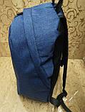 Рюкзак NIKE мессенджер 300D спорт спортивный городской стильный Школьный рюкзак только опт, фото 3