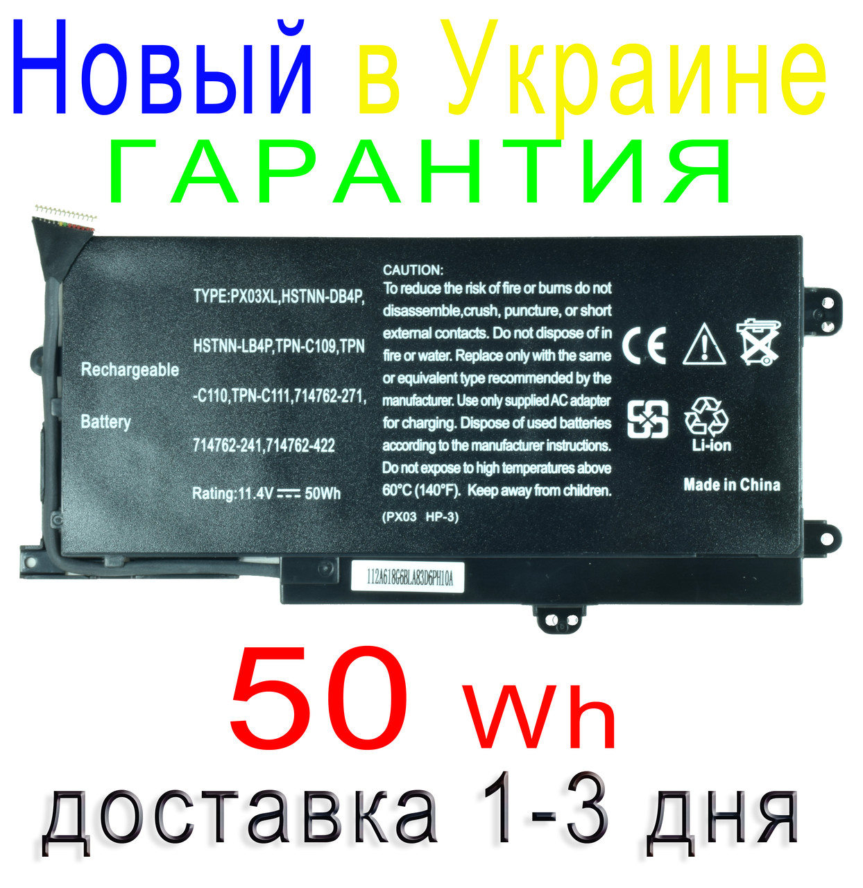 Аккумулятор батарея HP ENVY 14 K002TX ENVY M6 K002DX