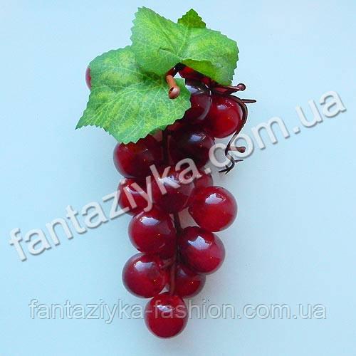 Гроздь винограда искусственная крупная 15см, красная