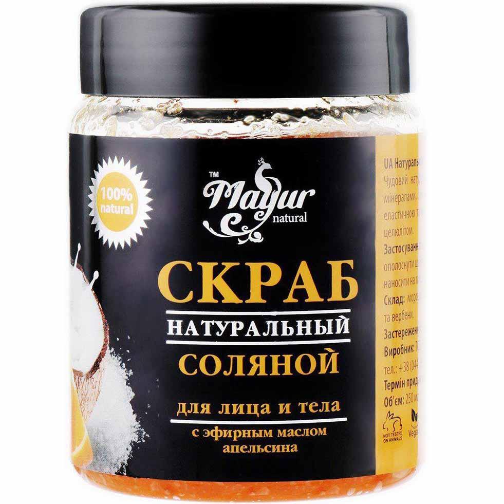 Натуральний соляний скраб Mayur для обличчя і тіла Апельсин і Вербена 250 мл