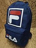 Рюкзак FILA мессенджер 300D спорт спортивный городской стильный Школьный рюкзак только опт, фото 2