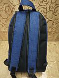 Рюкзак FILA мессенджер 300D спорт спортивный городской стильный Школьный рюкзак только опт, фото 4