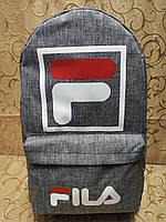 Рюкзак FILA мессенджер 300D спорт спортивный городской стильный Школьный рюкзак только опт