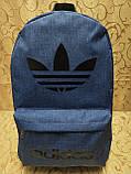 Рюкзак ADIDAS мессенджер 300D спорт спортивный городской стильный Школьный рюкзак только опт, фото 2