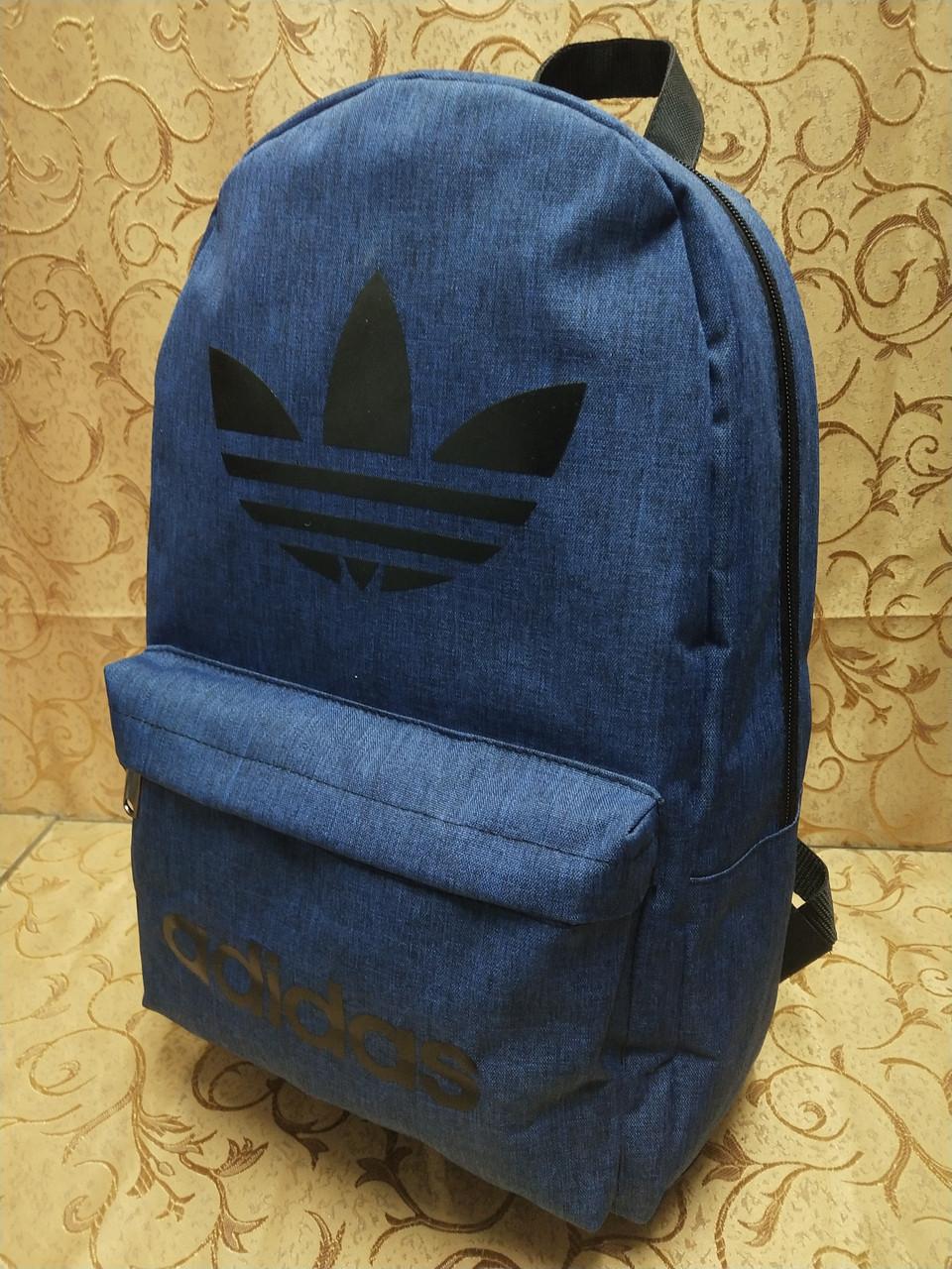 Рюкзак ADIDAS мессенджер 300D спорт спортивный городской стильный Школьный рюкзак только опт