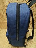 Рюкзак ADIDAS мессенджер 300D спорт спортивный городской стильный Школьный рюкзак только опт, фото 3