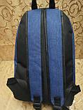 Рюкзак ADIDAS мессенджер 300D спорт спортивный городской стильный Школьный рюкзак только опт, фото 4