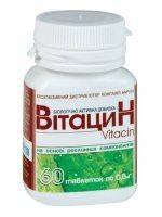 """Препарат для почек """"ВИТАЦИН"""" при заболеваниях почек и мочевыводящих путей, камнях в почках и мочевом пузыре,"""