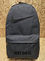 Рюкзак NIKE мессенджер 300D спорт спортивный городской стильный Школьный рюкзак только опт, фото 1