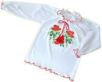 Детская белая  вышиванка с длинным рукавом 30 размер