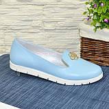 Женские кожаные туфли-мокасины на утолщенной белой подошве. Цвет голубой, фото 2