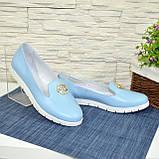 Женские кожаные туфли-мокасины на утолщенной белой подошве. Цвет голубой, фото 4