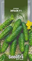 Зятьок (10шт) - Насіння огірка, SeedEra