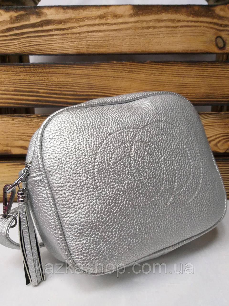 6208cfa7d9a3 Женский клатч серебряного цвета, без клапана на молнии с длинным  регулируемым ремешком - Интернет магазин
