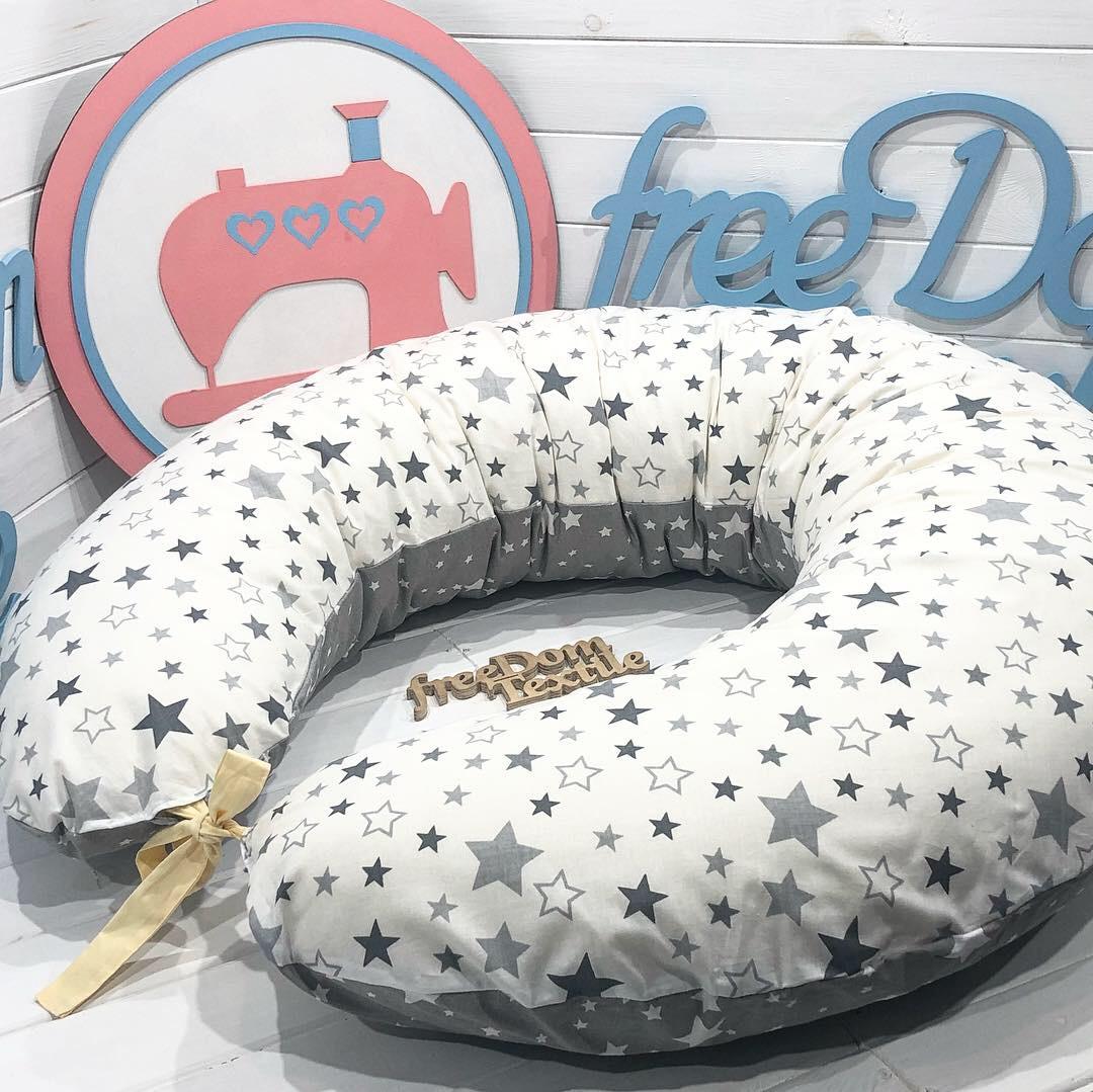 Подушка для беременных, для кормления.