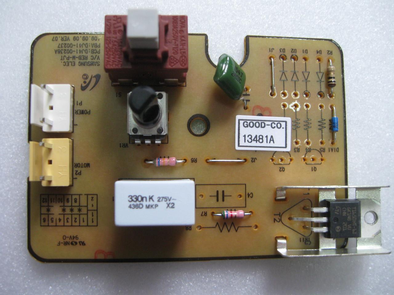 Плата управления пылесоса Samsung DJ41-00237A