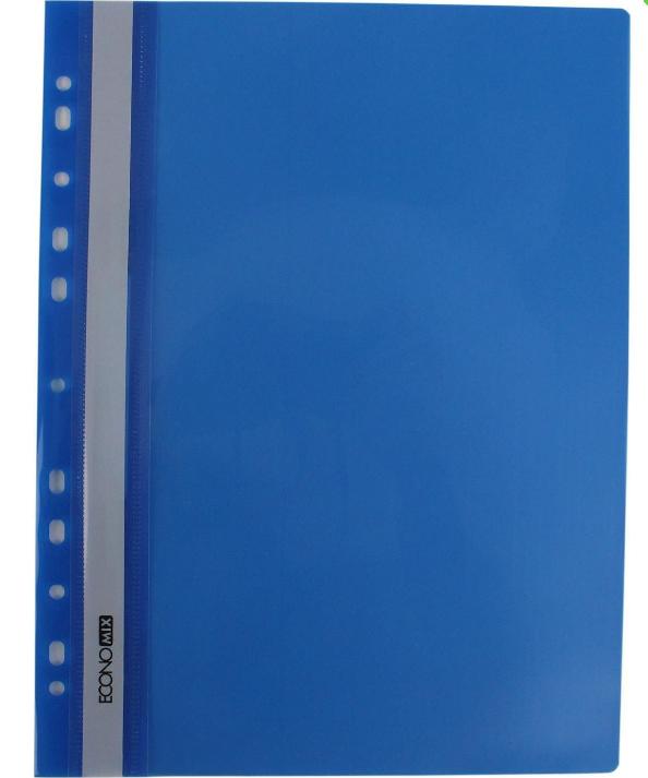 """Папка-скоросшиватель А4 Economix с перфорацией, фактура """"глянец"""", синяя"""
