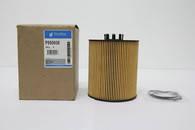 P550938  фильтр масляный Donaldson