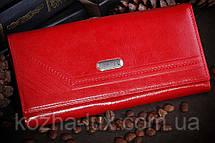 Кошелёк кожаный красный, фото 2
