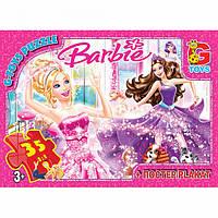 """Пазлы из серии """"Barbie"""", 35 элементов BA001"""