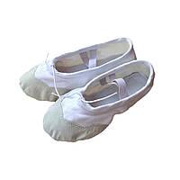 Балетки белые для танцев Clibee (р.30-35)